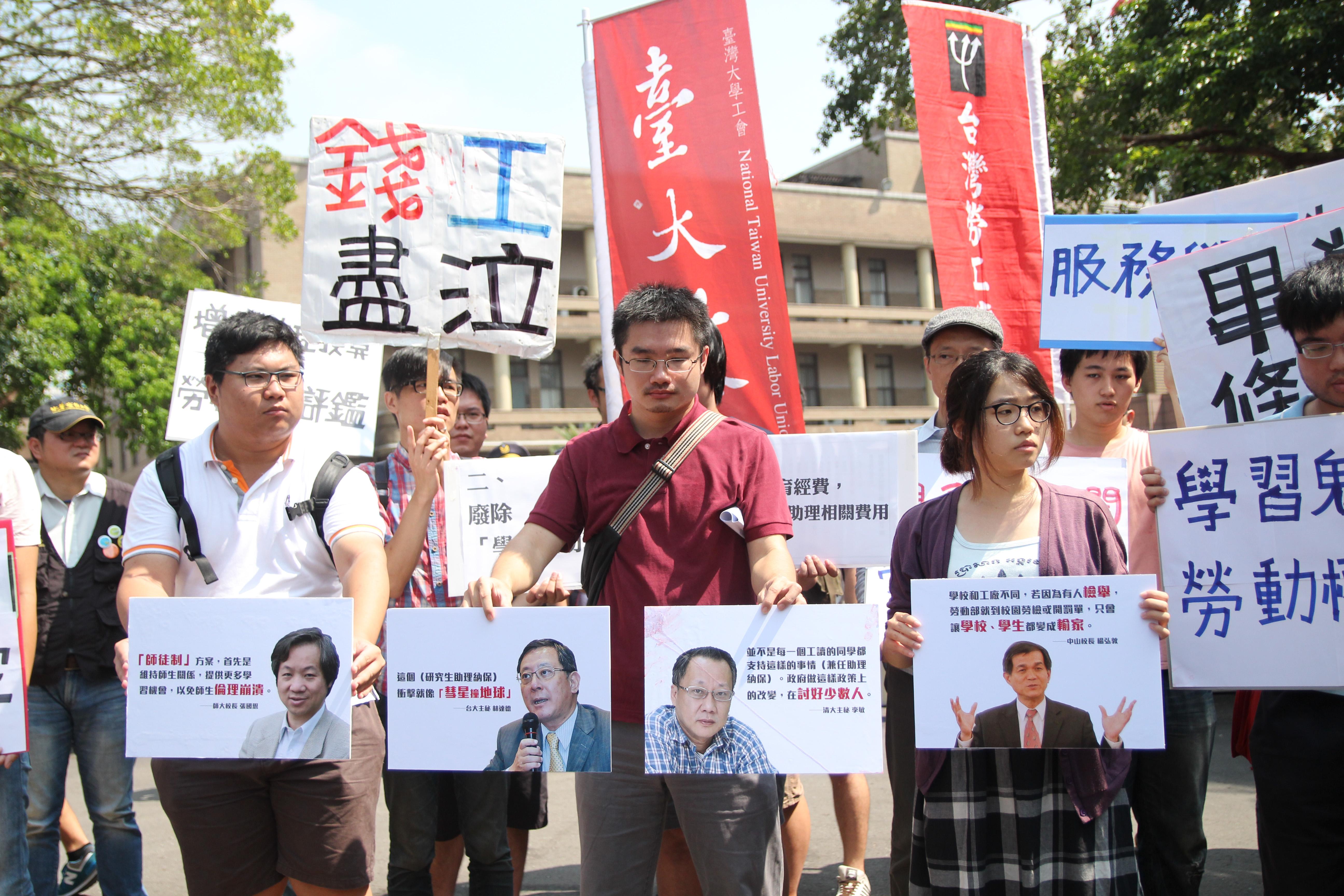 台灣高等教育產業工會與50多位大學生、研究生助理及大學教授,呼籲教育部、勞動部落實學生兼任助勞動權益。  圖/張方慈攝