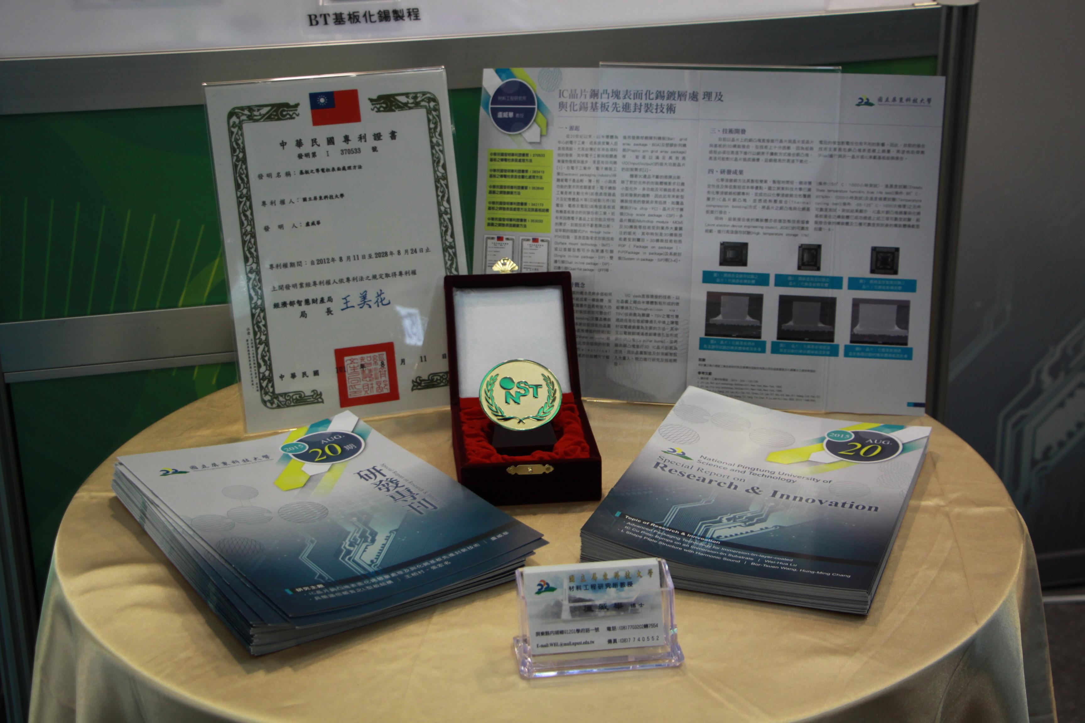 學生專利奪得獎牌認證 (圖/黃婕攝)