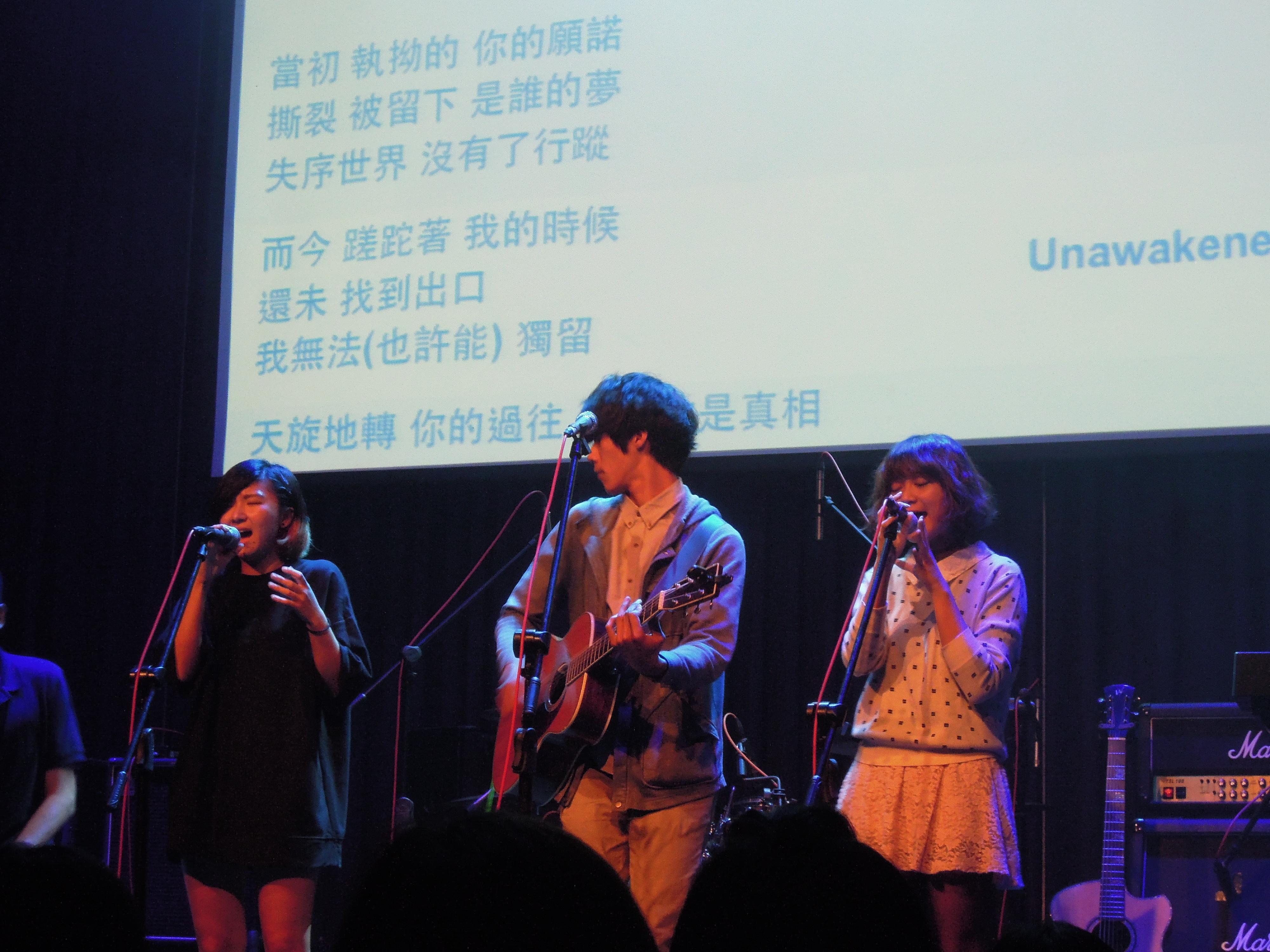 「未星未星 Unawakened Planet」在舞台上賣力演出。 圖/鄭晏欣攝