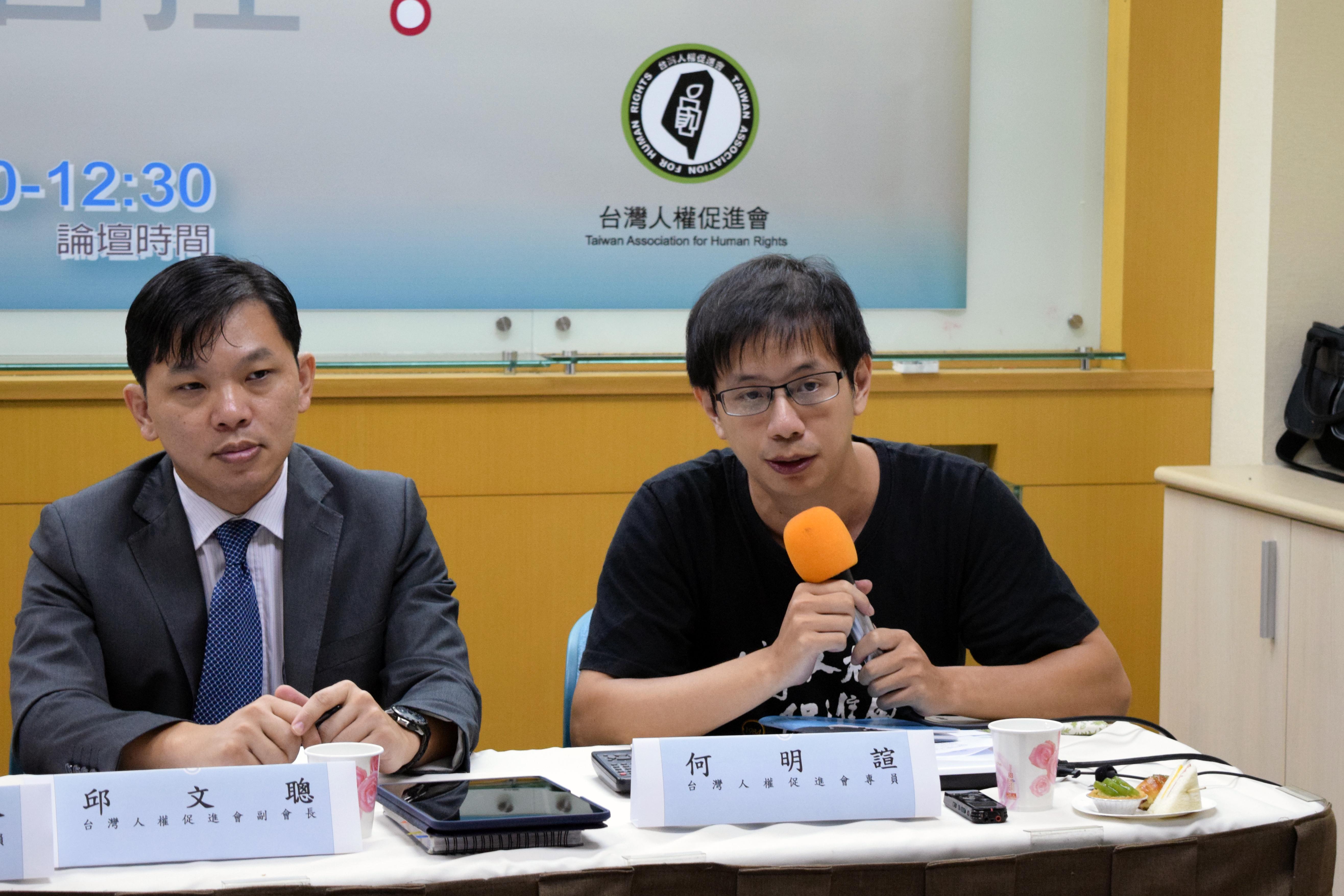 台灣人權促進會專員何明諠(右)。 圖/趙安平攝