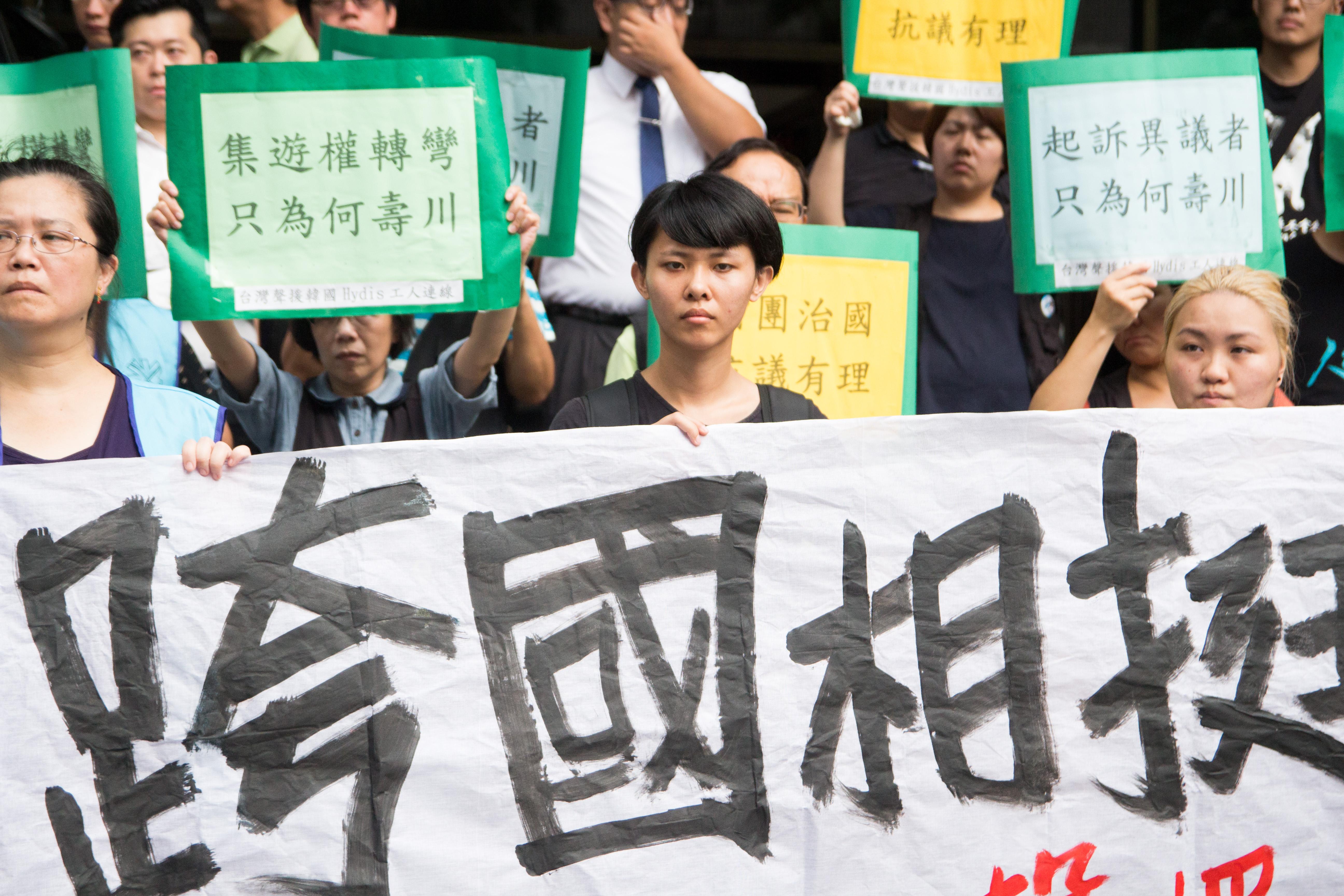 本月1日,八位聲援韓國Hydis關廠工人的台灣青年遭檢方以違反《集遊法》29條、《刑法》354條「毀損罪」、309條「公然侮辱罪」起訴。