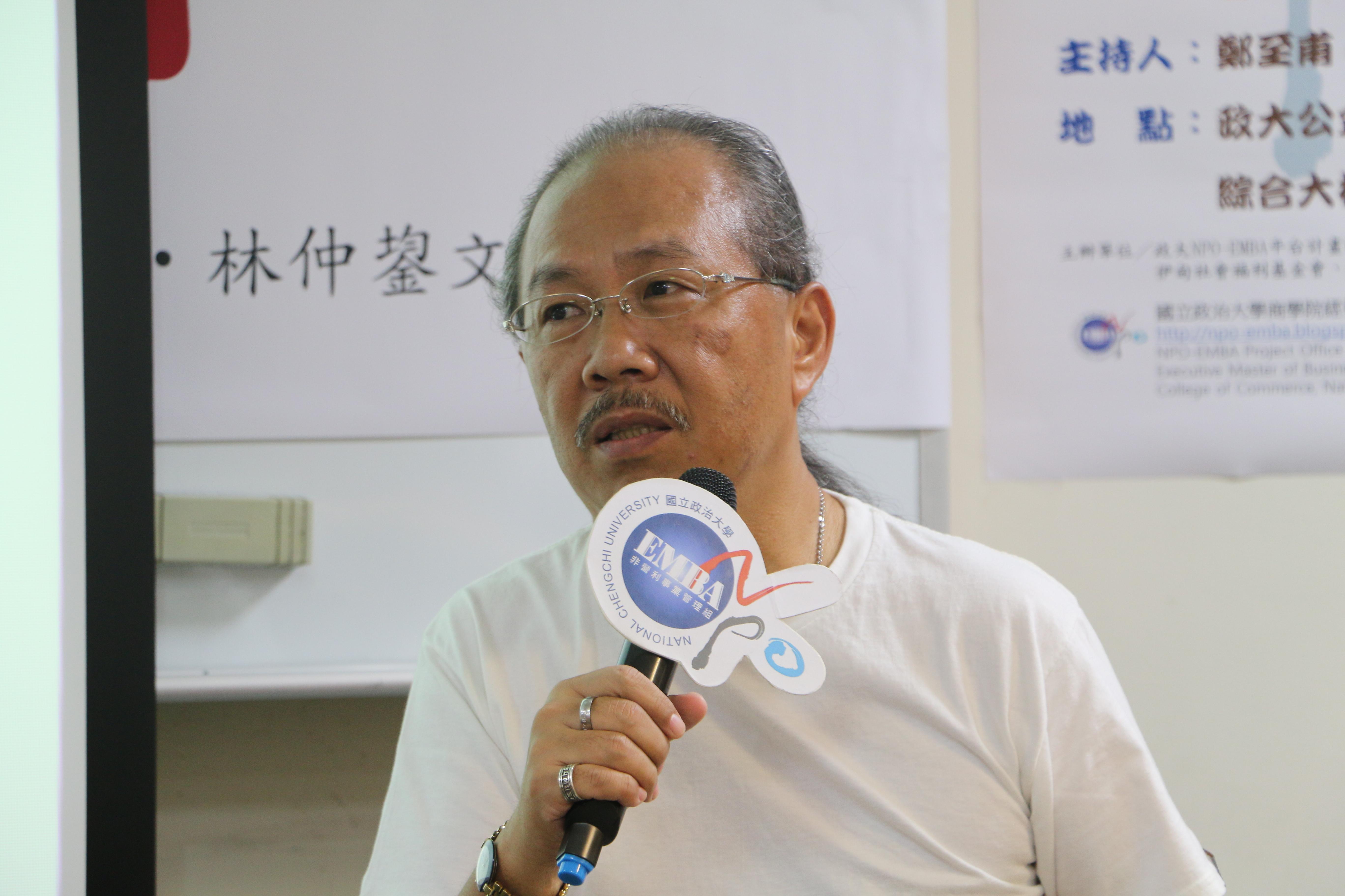 愛盲基金會董事長謝邦俊分享視障者在就業上遇到的困難。 圖/黃婕攝