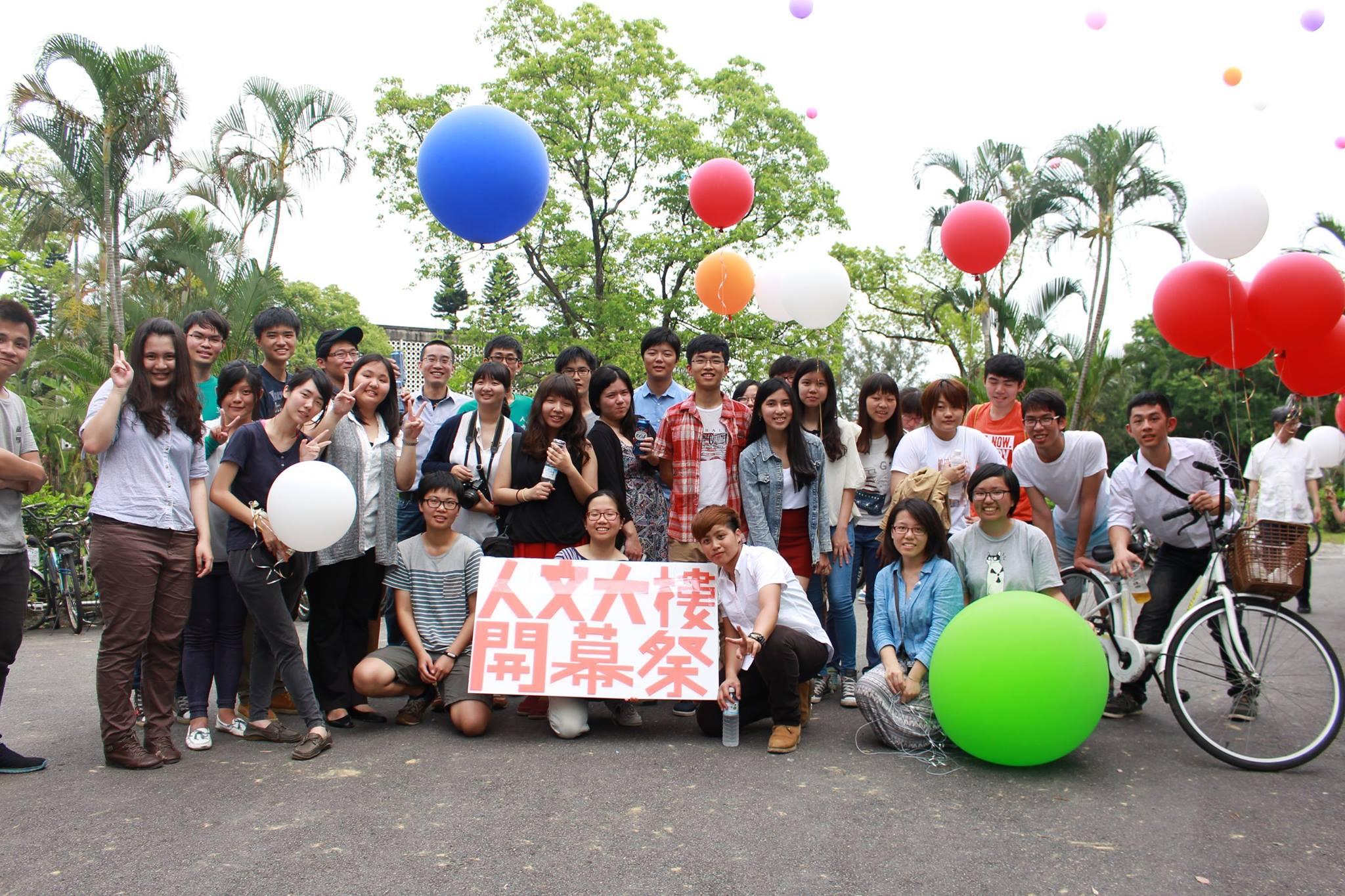 今年四月學生舉辦的「人文大樓開幕祭」,邀請反對方一起來對話。 圖/張斐昕提供