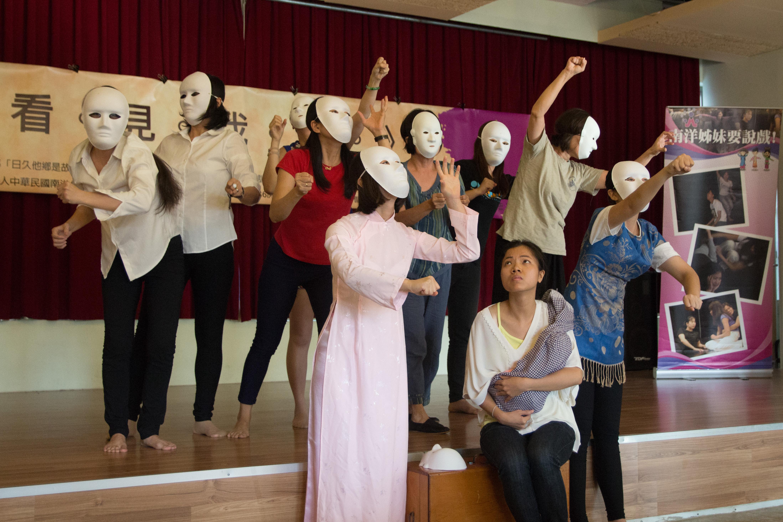 南洋姊妹劇團舉辦的《看見我們》巡迴表演於22日在萬華新移民會館演出,以戲劇呈現《國籍法》限制下所產生的無國籍人問題。 圖/張方慈攝